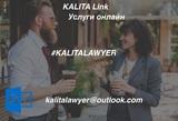 Компания КАЛИТА и партнёры, фото №5