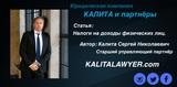Компания КАЛИТА и партнёры, фото №1