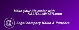 Компания КАЛИТА и партнёры, фото №7